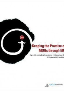"""""""Keeping the Promise of MDGs through EIU"""""""