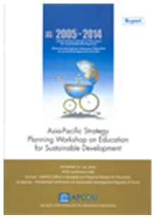 Regional Workshop on ESD Strategic Planning in Asia and the Pacific