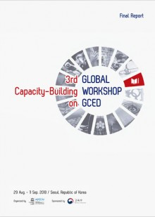 Final Report: 3rd Global Capacity-Building Workshop on GCED