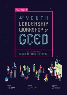 Final Report: 4th Youth Leadership Workshop on GCED