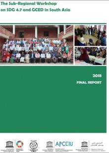 Final Report: 2018 Sub-regional Workshop on SDG 4.7 and GCED