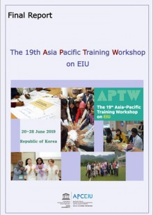 Final Report: the 19th Asia Pacific Training Workshop on EIU