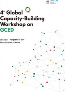 The 4th Global Capacity-Building Workshop on GCED