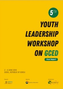 The 5th Youth Leadership Workshop on GCED