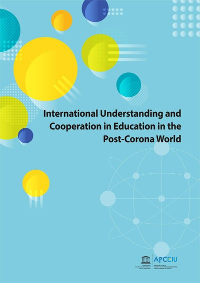 International_Understanding_and_Cooperation_in_Education_in_the_Post-Corona_World.jpg